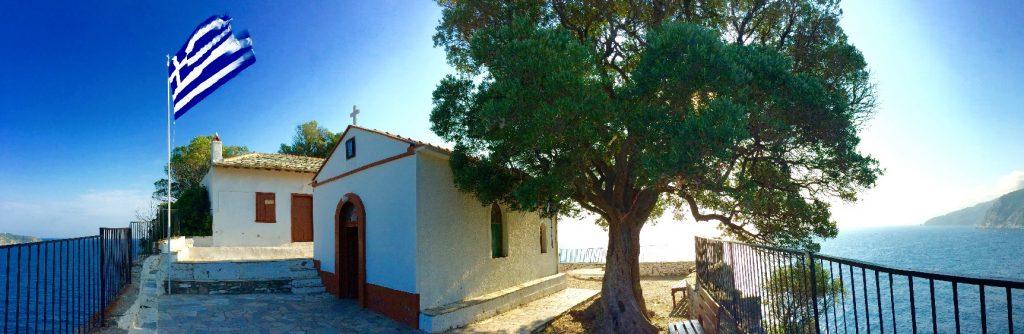 Kościół Agios Ioannis Prodromos, Skopelos