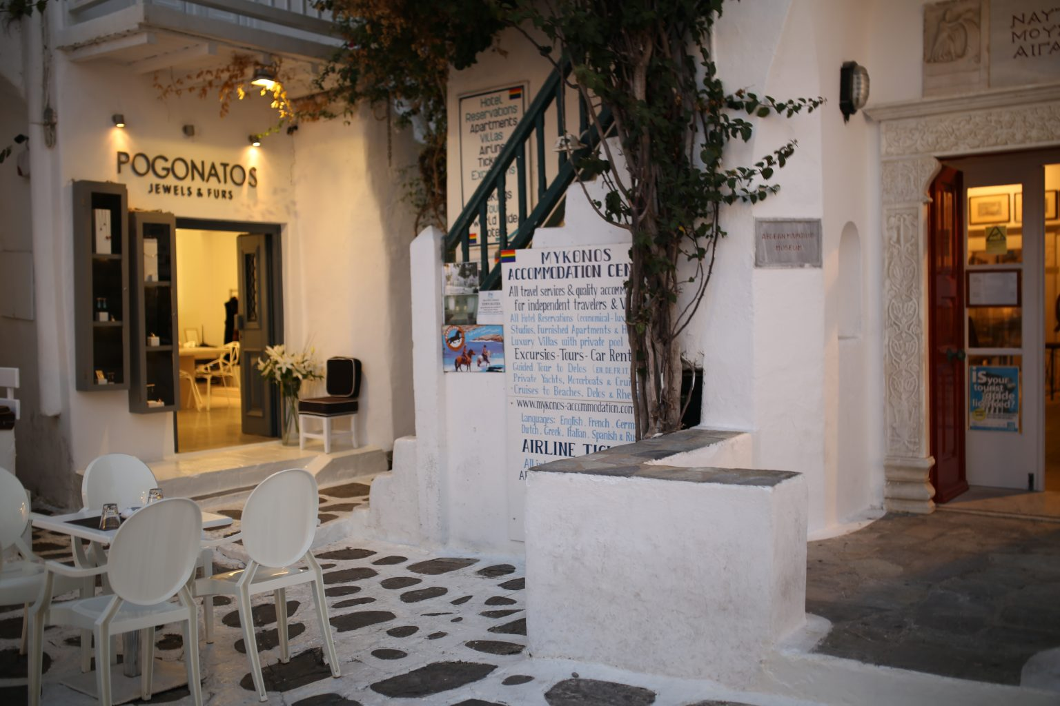 Wyznania zakupoholiczki – shopping na Mykonos