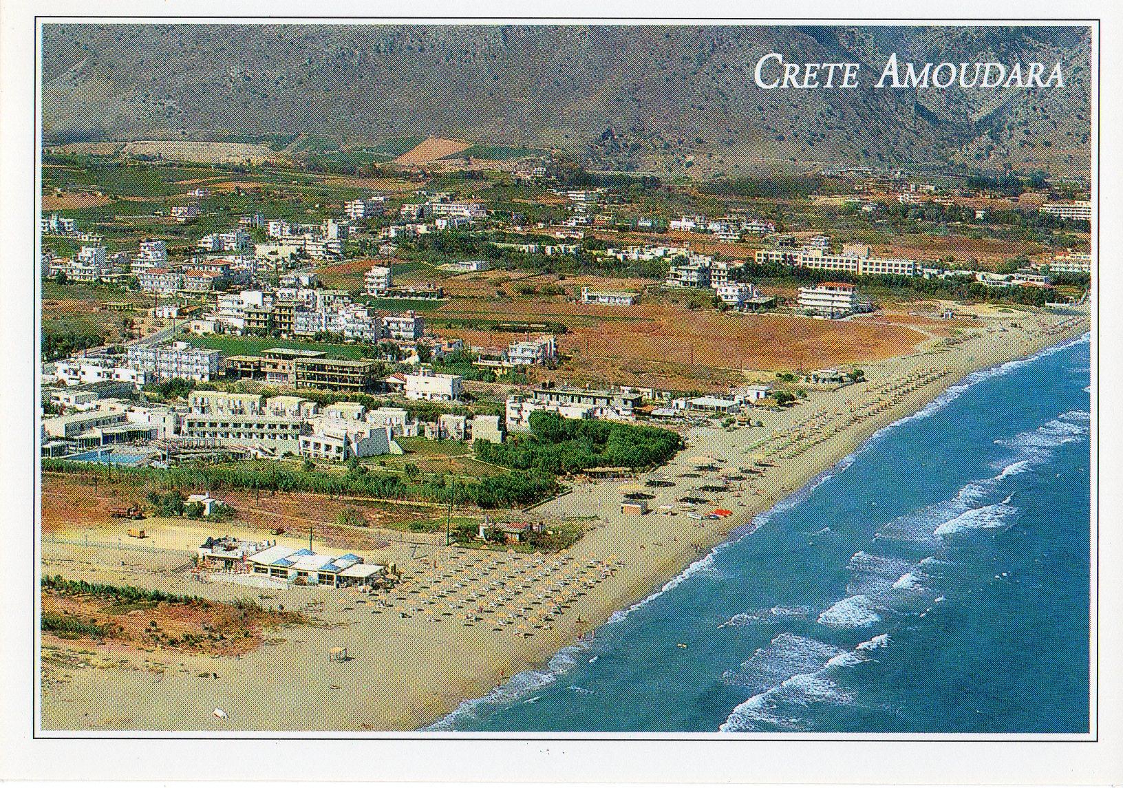 Amoudaria, Kreta