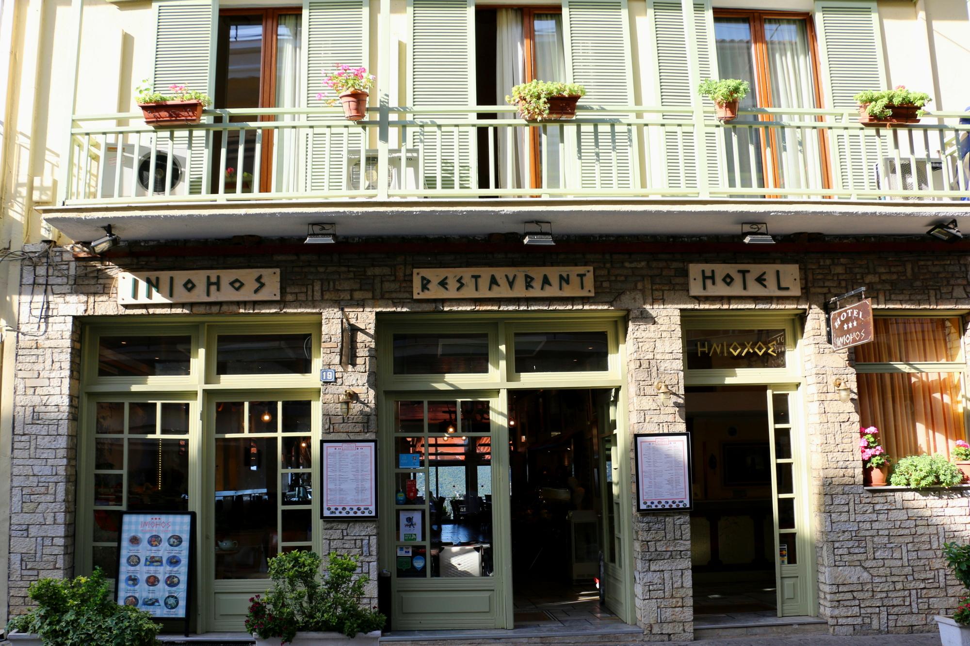 Hotel Iniohos - Delfy
